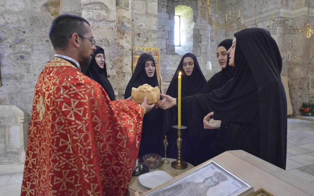 Празник Свете Ирине