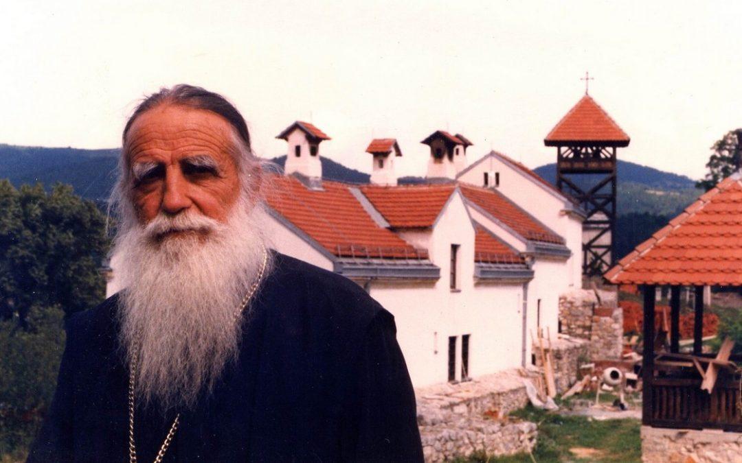 Годишњи помен схи-архимандриту Јулијану (Кнежевићу)
