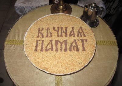 Sahrana mati Heruvime 1